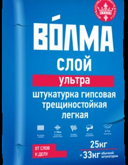 Штукатурка ВОЛМА-Слой Ультра 25 кг