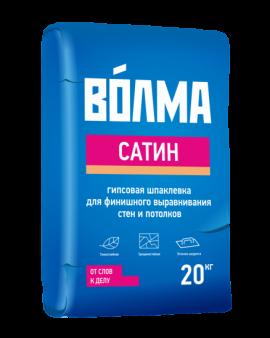 Шпатлевка ВОЛМА Сатин 25 кг